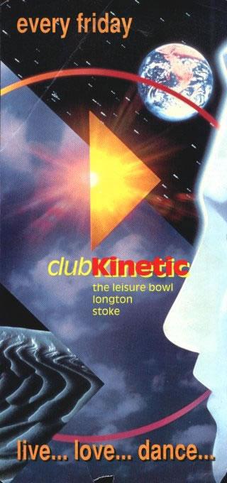 kinetic-jul92_jpg_jpg_jpg.jpg
