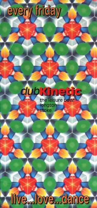 kinetic5_jpg_jpg_jpg.jpg